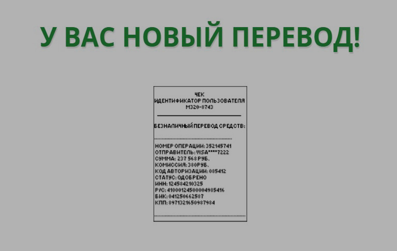 cashhello-ru-otzyvy-vyvodyatsya-dengi-ili-net