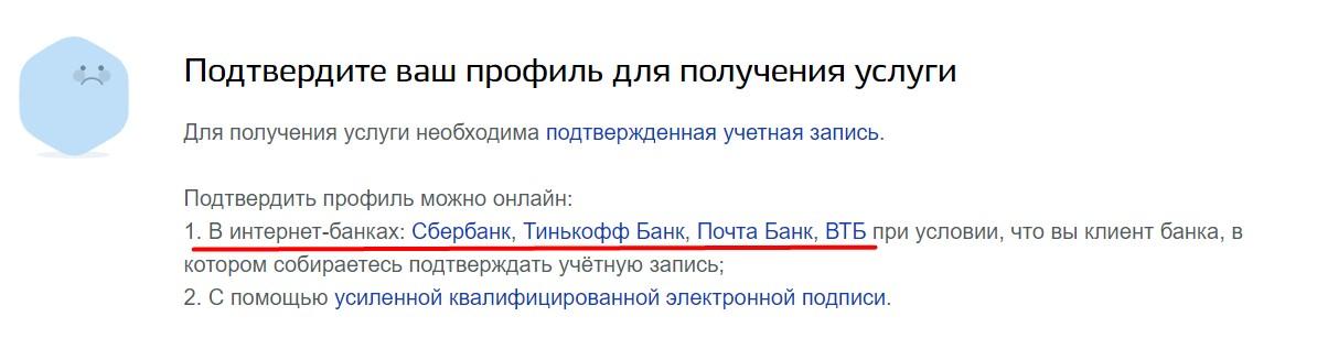 kak-poluchit-10-000-rublej-na-rebyonka