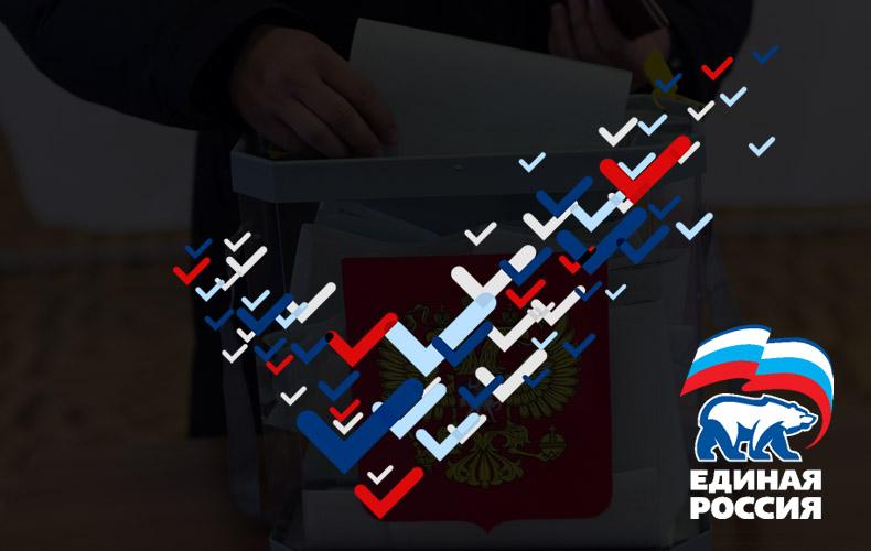 pg-er-ru-kak-zaregistrirovatsya