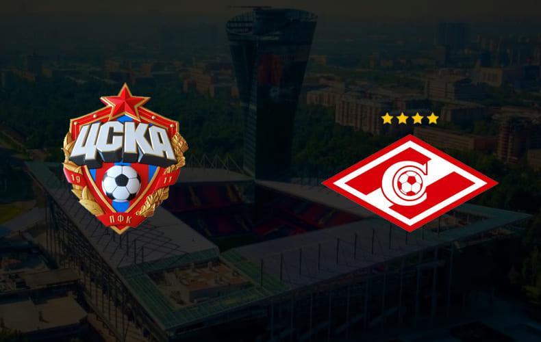 cska-spartak-30-iyunya-2020-pryamaya-translyaciya