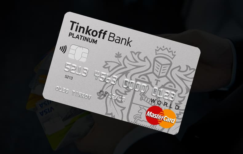 kreditnaya-karta-tinkoff-platinum