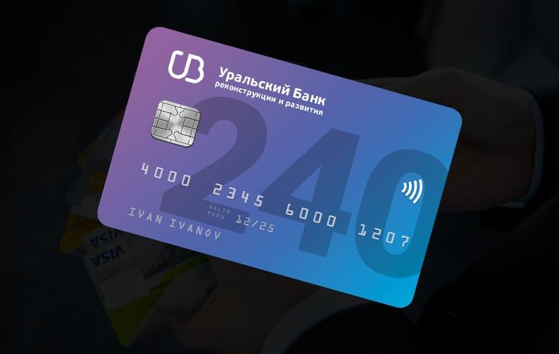 kreditnaya-karta-ubrir