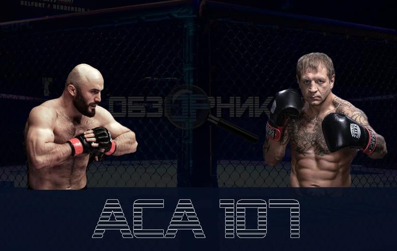aleksandr-emelyanenko-magomed-ismailov-video-boya