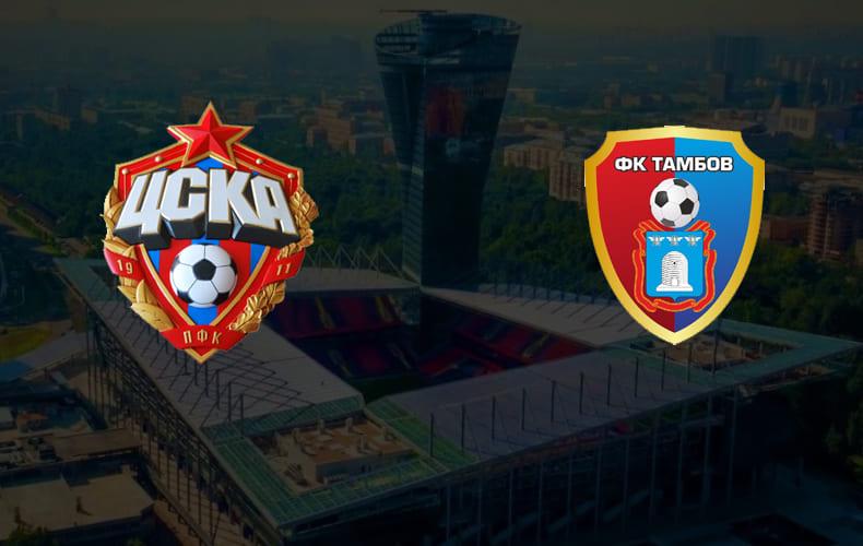 cska-tambov-22-iyulya-2020-video-obzor-matcha
