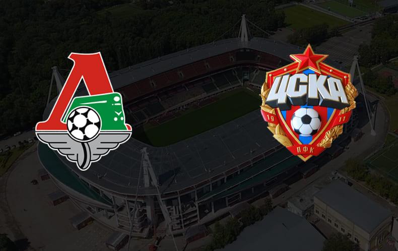 lokomotiv-cska-16-iyulya-2020-video-obzor-matcha