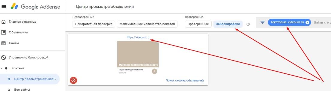 obman-polzovatelej-mobilnogo-interneta-filtr-yandeks