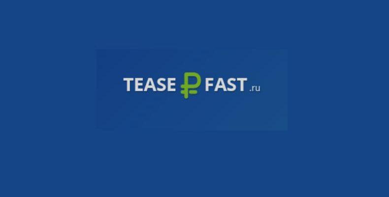 teaser-fast-rasshirenie-dlya-zarabotka