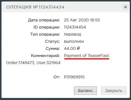 teaser-fast
