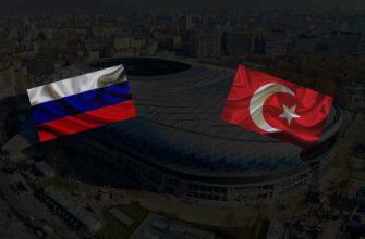 rossiya-turciya-11-oktyabrya-2020-video-obzor-matcha