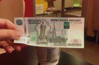 kak-zarabatyvat-1000-rublej-v-den-v-internete-10-sposobov