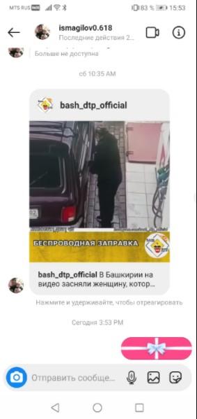 podarok-v-instagrame