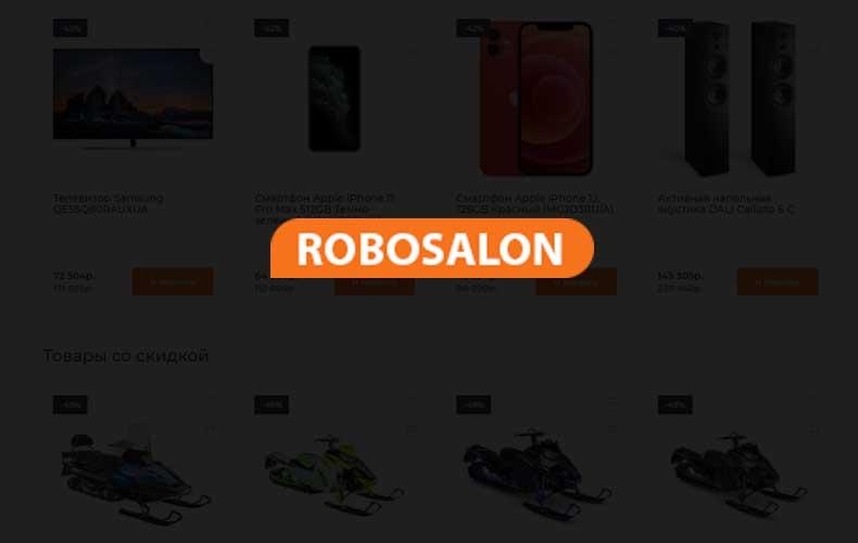 robosalon-otzyvy-stoit-li-svyazyvatsya-s-magazinom