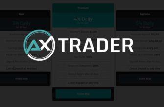 ax-trader-otzyvy-platit-ili-net