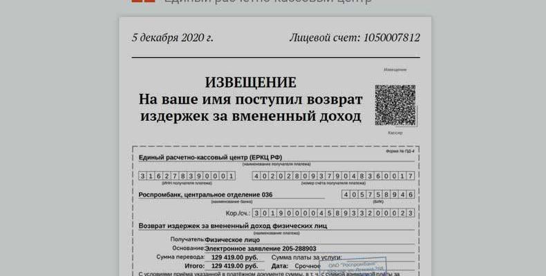 erkc-otzyvy-vyvodyatsya-dengi-ili-net