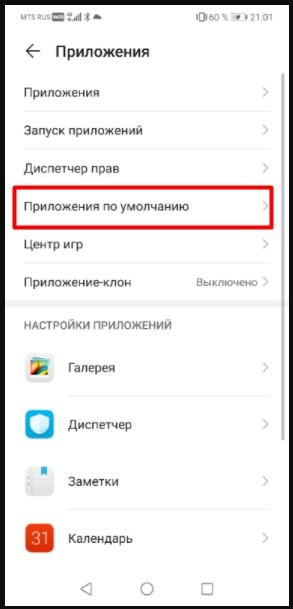 kak-pomenyat-btauzer-dlya-telegram