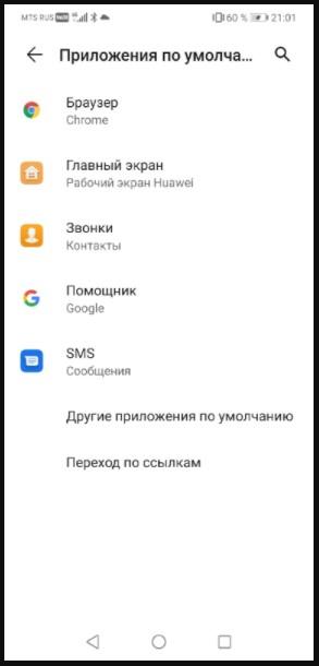 kak-pomenyat-btauzer-dlya-telegrama