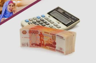 denezhnyj-kalkulyator-olga-arinina-otzyv-o-kurse