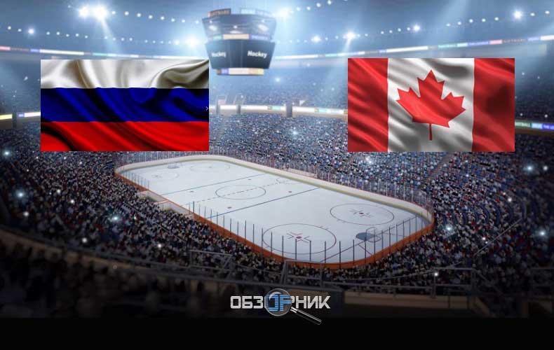 rossiya-kanada-5-yanvarya-2021-pryamaya-translyaciya