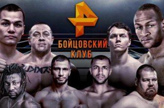 bojcovskij-klub-ren-tv-20-fevralya-2021