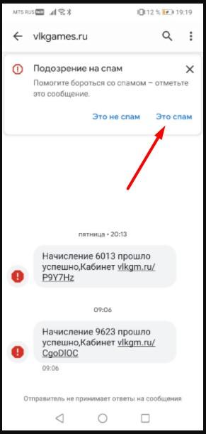 Vlkgames-sms