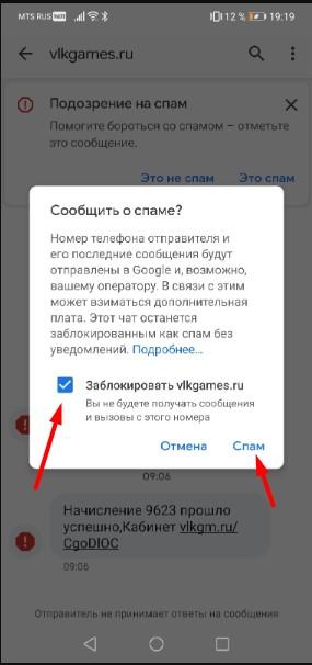 Vlkgames-spam