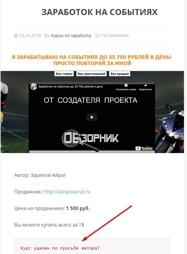 free-kurs-1