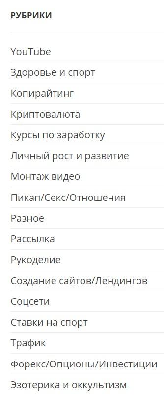 free-kurs