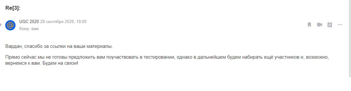 kak-stat-avtorom-na-puls-ot-mail-ru