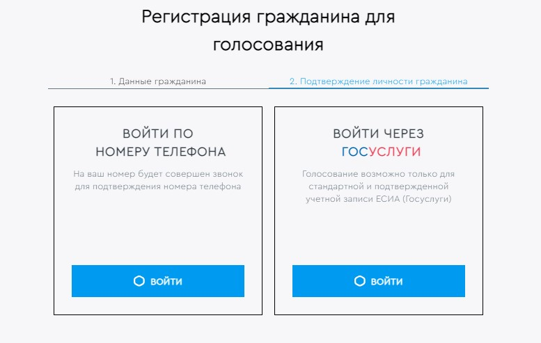formirovanie-komfortnoj-gorodskoj-sredy-cherez-gosuslugi
