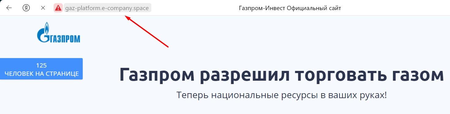 gazprom-razreshil-torgovat-gazom