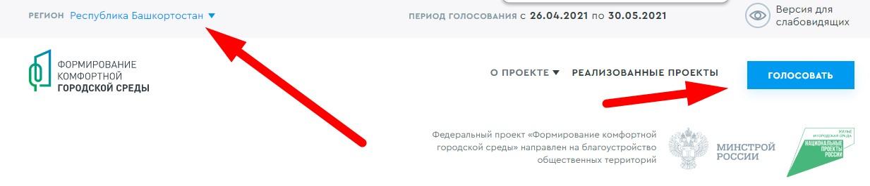 gorodsreda-ru