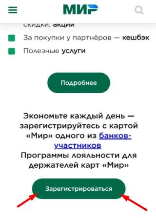 kak-poluchit-50-protsentov-detskij-lager-2021