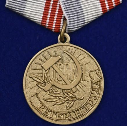 veteran-truda