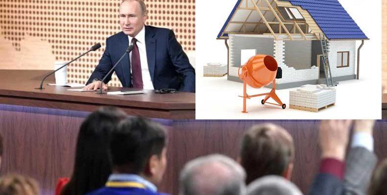 chto-skazal-putin-o-cenax-na-strojmaterialy-2021