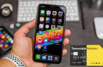 iphone-12-ot-tinkoff-mobajl