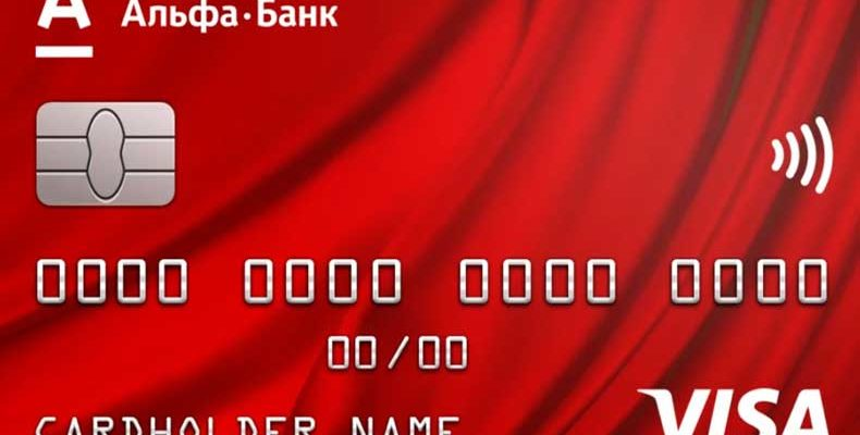 kak-poluchit-1000-rublej-ot-alfa-banka-pri-oformlenii-vyplaty-na-detej