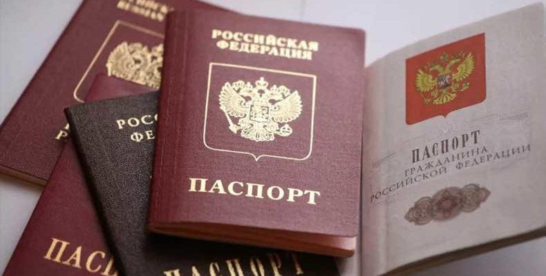 kak-zamenit-pasport-cherez-gosuslugi