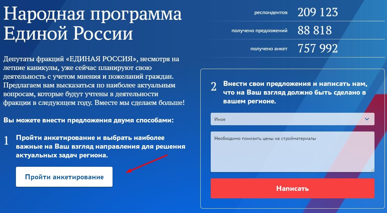 np-er-ru-registraciya