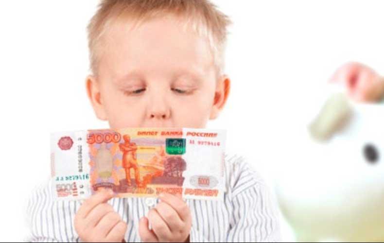 vyplata-10-000-rublej-na-detej-ot-6-do-18-let