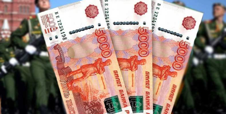 15000-rublej-voennym-v-2021-godu