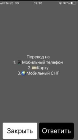kak-vyvesti-dengi-s-tele2-na-kartu