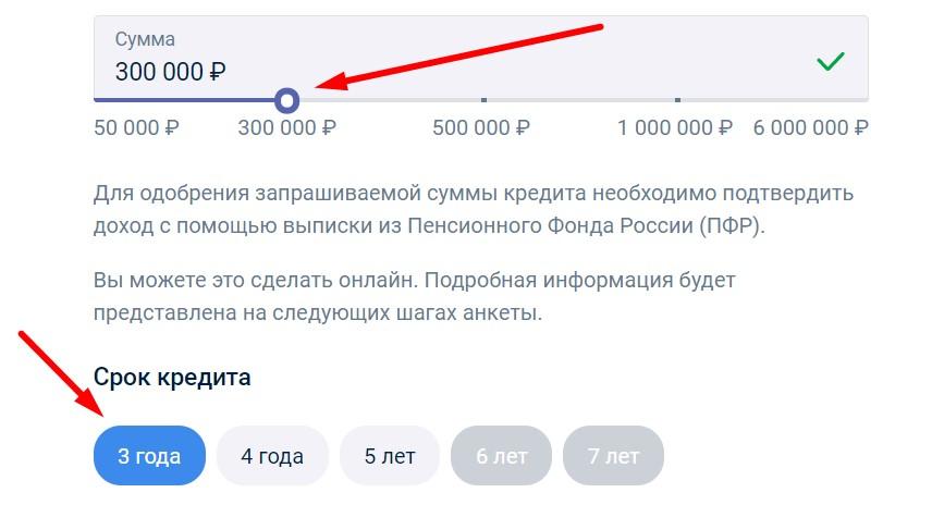 pochta-bank-kredit-nalichnymi-kak-otpravit-zayavku-onlain