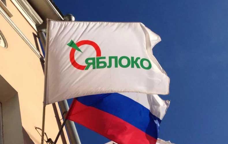predvybornaya-programma-partii-yabloko-2021