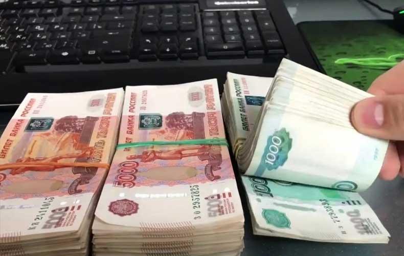vyplata-250000-rublej-kak-poluchit