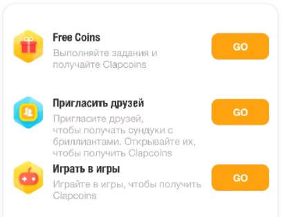 clipclaps-mobilnoe-prilozhenie