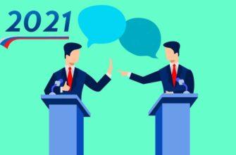 debaty-1-sentyabrya-2021-pryamaya-translyaciya-vybory-2021