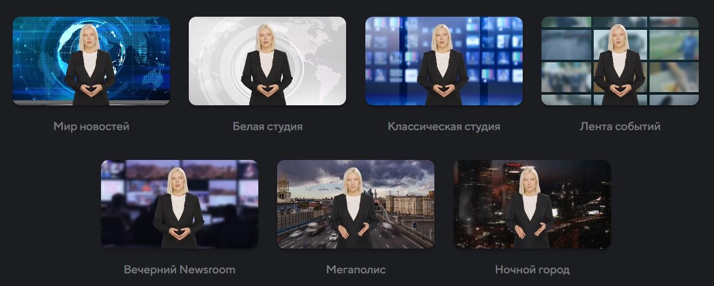 diktor-mail-ru-video