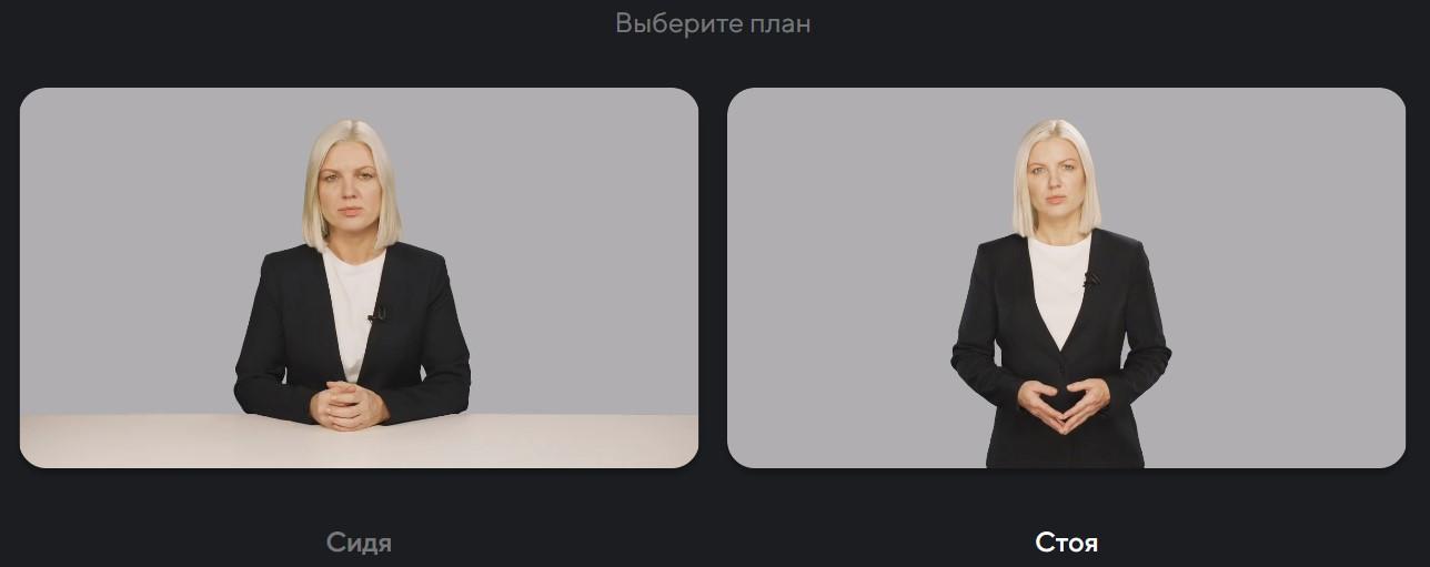 diktor-mail-ru