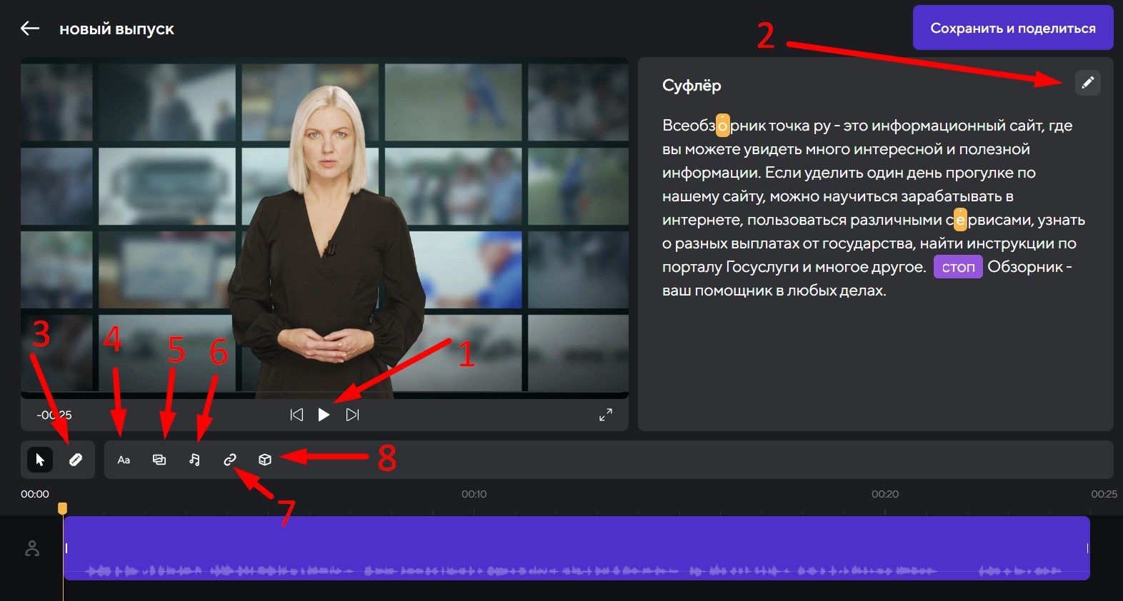 kak-sozdat-video-na-diktor-mail-ru