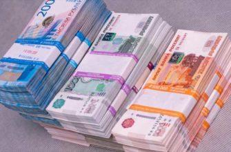 kak-zarabotat-million-rublej-na-sajte